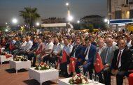 ALİAĞA'DA 15 TEMMUZ ŞEHİTLERİ ANILDI..